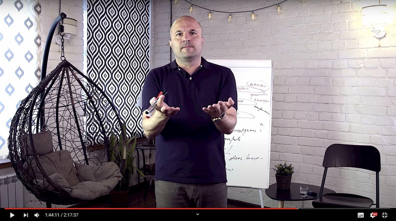 Михаил Филяев открывает онлайн-курс. Весна 2020 года