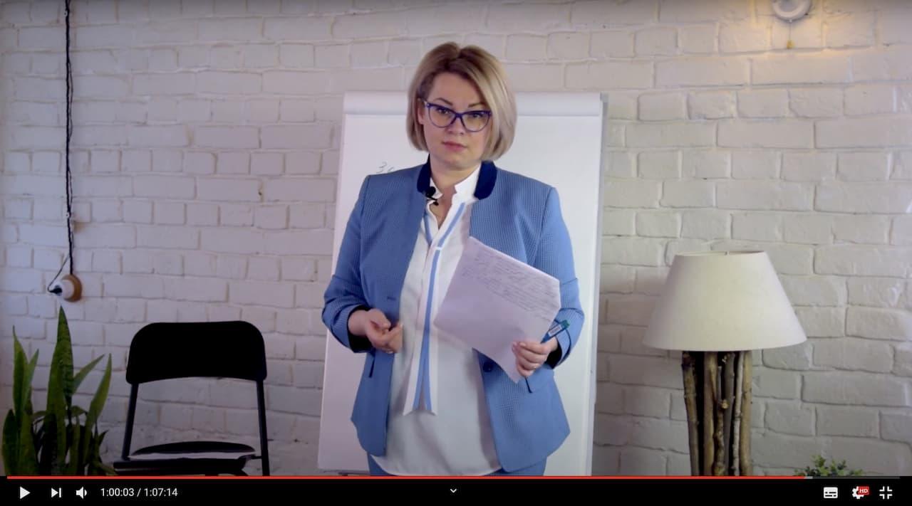 Татьяна Шевченко — спикер онлайн-курса «Бизнес в ощущениях». Весна 2020 года