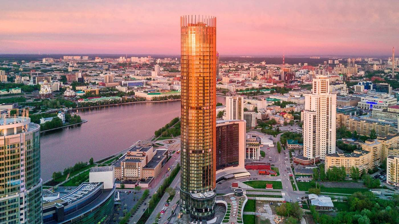 Практический курс в Екатеринбурге