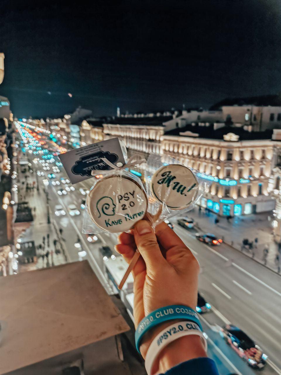 Встреча в Петербурге с видом на Невский проспект