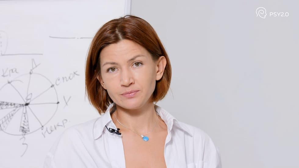 Татьяна Павлычева. Модуль «Роль телесных реакций в парадигме PSY2.0»